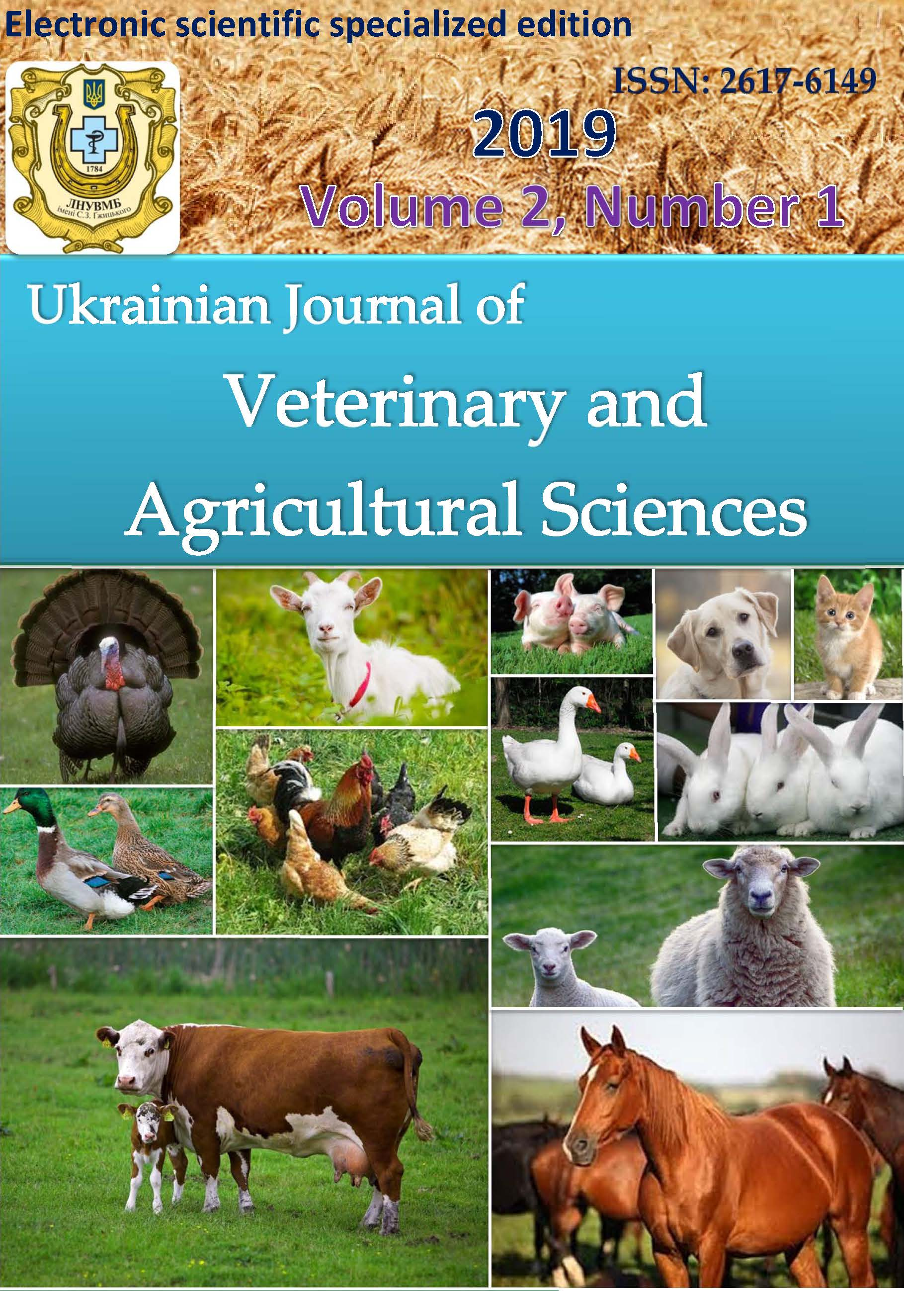 Archives | Ukrainian Journal of Veterinary and Agricultural Sciences